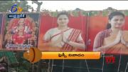 1 PM | ETV 360 | News Headlines | 14th Oct 2021 | ETV Andhra Pradesh  (Video)