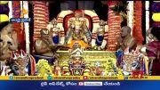 Tirumala Brahmotsavam | Sarva Bhupala Vahana Seva Performed  (Video)
