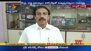 CPI Ramakrishna Reaction on Energy Crisis  (Video)