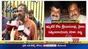 ,  | Actor Mohan Babu & Vishnu Meets Nandamuri Balakrishna  (Video)