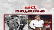 Senior Maoist Leader RK Dead  (Video)