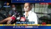 Family Members Unable to Confirm Death of  RK  (Video)
