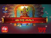 Tri Shakti Tatvam  | Chaganti Koteswara Rao | Antaryami | 15th October 2021 | Full Episode | ETV AP  (Video)