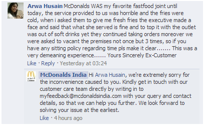 Customer reply by McDonalds