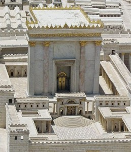 Second_Temple(1)