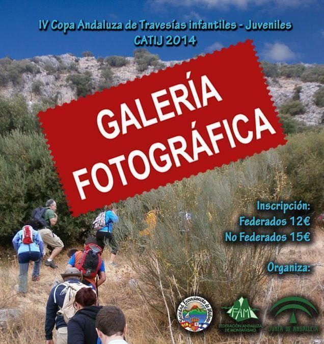 Fotos V Travesía Infantil Juvenil Málaga CATIJ 2014
