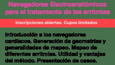 Entrenamiento teórico de navegadores electroanatómicos para el tratamiento de las arritmias