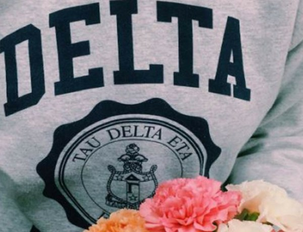 Are you wondering what happens during sorority recruitment at the University of Oregon? We have the ultimate step by step guide so you have a great one!