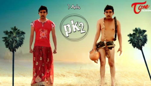Leaked plot of PK 2 proves that next movie will be a lot more interesting than the first. It's EPIC!