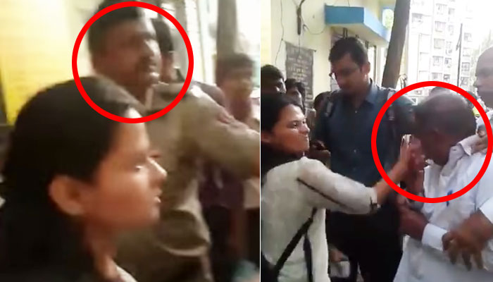 Mumbai Girl Slaps, Kicks An Old Man For Allegedly Taking Her Pictures On Mobile