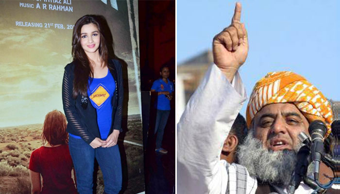 'Women Wearing Jeans Is The Cause Of Earthquakes' Says Pakistani Political Leader
