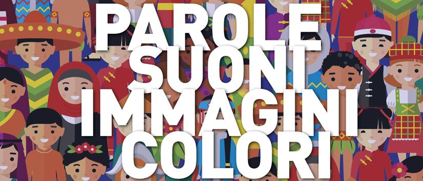 """""""Gente che viene, gente che va, Parole, suoni, immagini, colori"""" – 29 e 30 aprile Monza"""