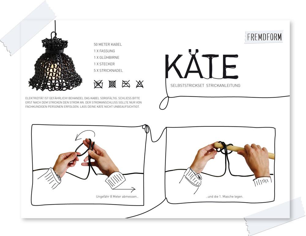 käte Lampe aus Stromkabeln stricken – Käte von Fremdform.de