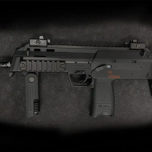 Airsoft Submachine Guns