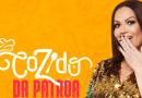 """#Música: Solange Almeida lança single """"Cozido da Patroa"""" que está na novela Segundo Sol"""
