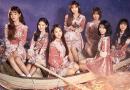 #Show: Grupo feminino de k-pop 'Oh My Girl' vem ao Brasil pela primeira vez em 2019