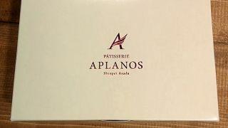 アプラノス