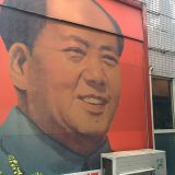 毛沢東の看板