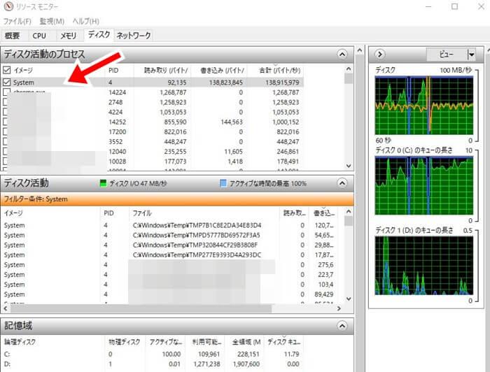 Windows10diskTemp