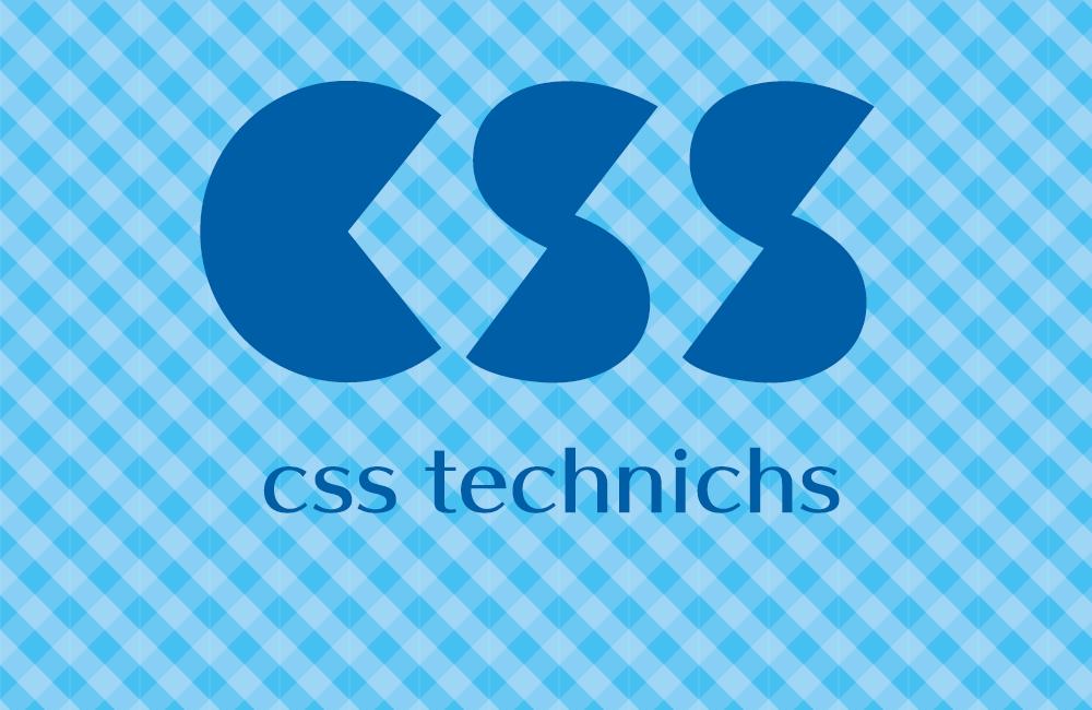 CSSテクニック