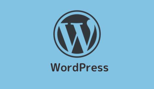 【徹底解説】WordPressのコメント欄を非表示にする方法は?