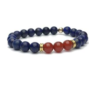Lapis Lazuli with Carnelian and Gold Bead Bracelet