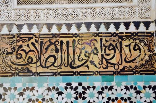 Arabische Kalligrafie