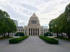 Sitz des japanischen Parlaments in Tokyo