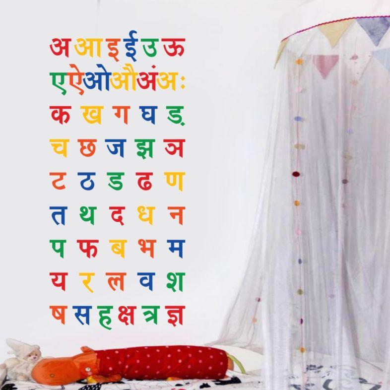 Revising Hindi/Nepali alphabet - best one ever!
