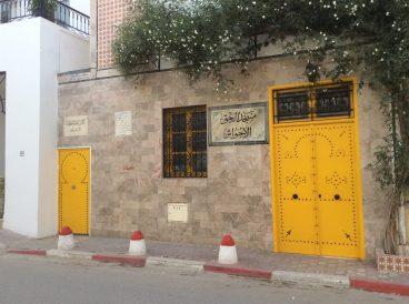 Small mosque closeby