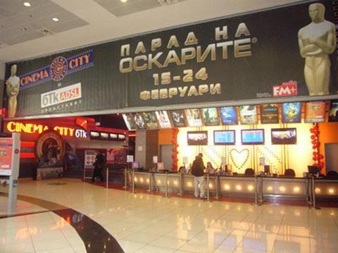 Cinema City Sofia Cinema