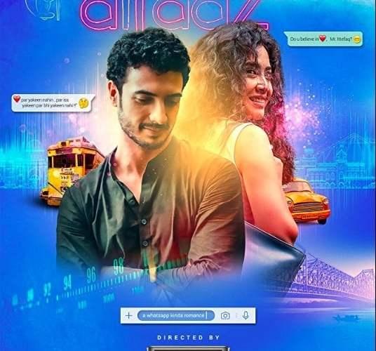 "Poster for the movie ""Kuchh Bheege Alfaaz"""