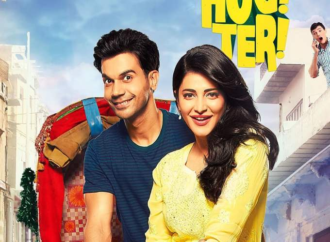 "Poster for the movie ""Behen Hogi Teri"""