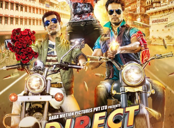 """Poster for the movie """"Direct Ishq"""""""