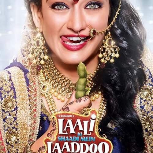 """Poster for the movie """"Laali Ki Shaadi Mein Laaddoo Deewana"""""""