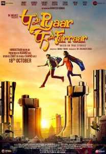 "Poster for the movie ""P Se Pyaar F Se Faraar"""
