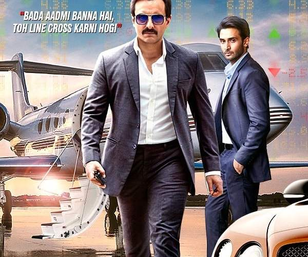 "Poster for the movie ""Baazaar"""