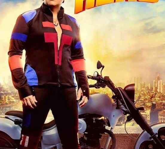 "Poster for the movie ""Aa Gaya Hero"""