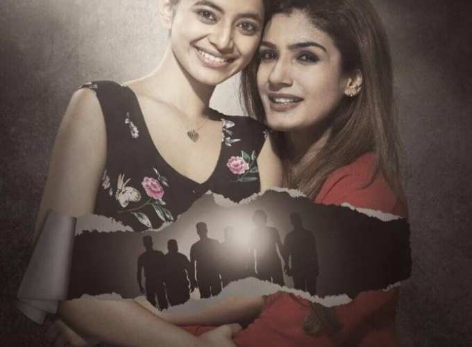 """Poster for the movie """"Maatr"""""""