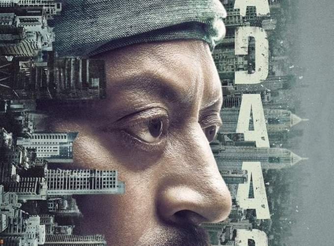 """Poster for the movie """"Madaari"""""""