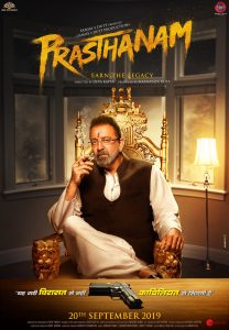 """Poster for the movie """"Prassthanam"""""""