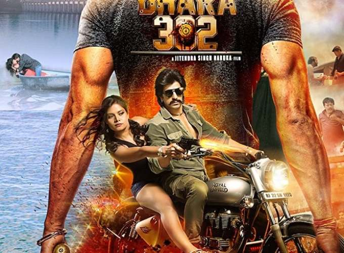 """Poster for the movie """"Dhara 302"""""""