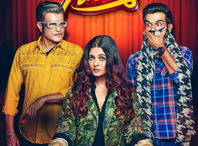"""Poster for the movie """"Fanney Khan"""""""