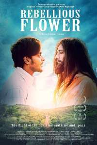 "Poster for the movie ""Rebellious Flower"""