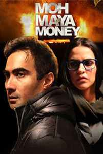 """Poster for the movie """"Moh Maya Money"""""""