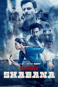"""Poster for the movie """"Naam Shabana"""""""