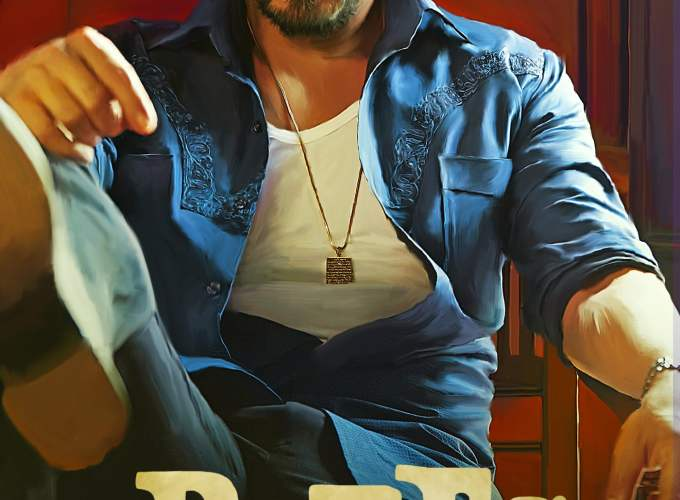 """Poster for the movie """"Raees"""""""