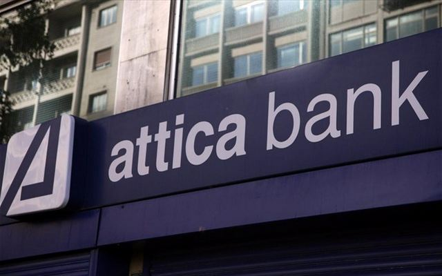 Πουλήθηκαν κόκκινα δάνεια στο 8,68%! Πώς «καθάρισε» η Attica Bank