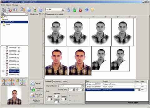Программа Печать Фотографий На Документы