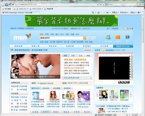 22個愛上Windows 7的理由(多媒體) 01